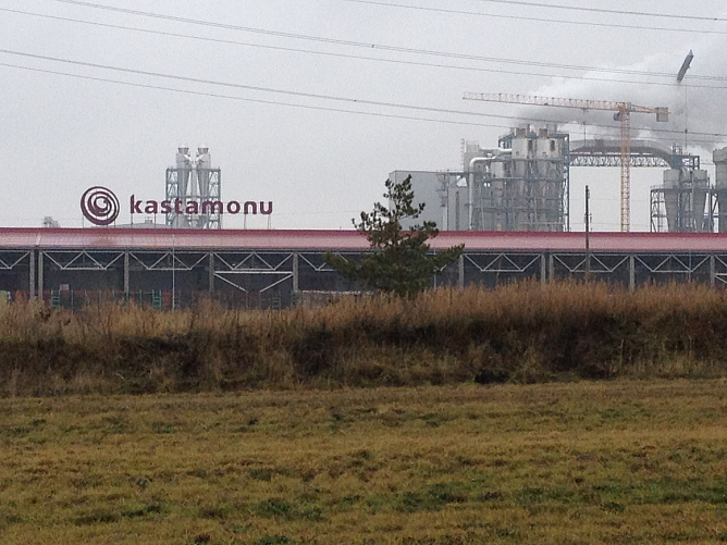 Kastamonu Integrated Forestry Industry MDF-2